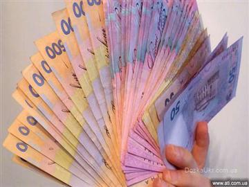 Кредиты и займы онлайн в Казахстане - Взять деньги под