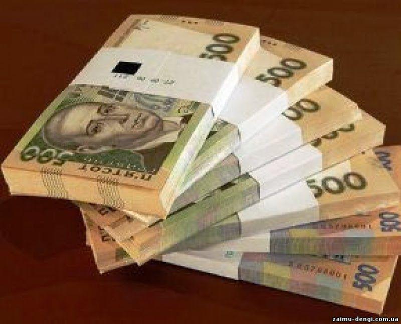 Займы на кредитную карту срочно и без проверок истории