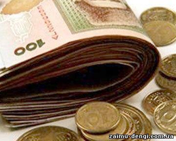 Доска объявлений украина финансы и кредит