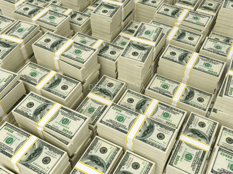 Взять деньги в долг харьков