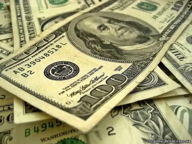 Кредиты и Займы - Заявки Онлайн