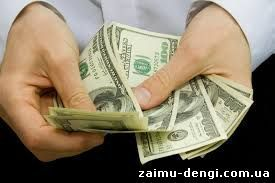 ekspress-kredit-v-rosbanke
