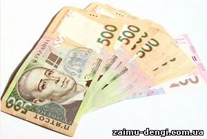 Возьму кредит деньги под залог сбербанк россии взять потребительский кредит