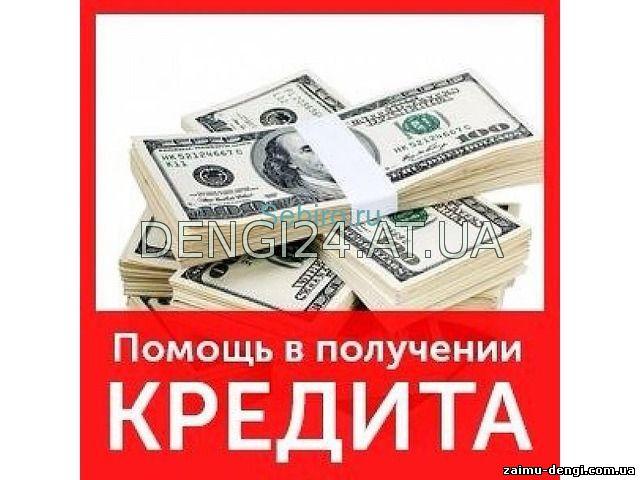 Новости и сообщения из официальной группы Вконтакте