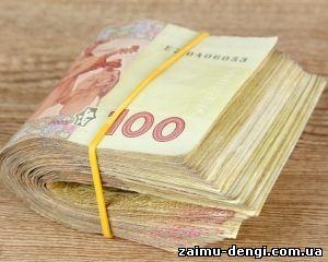 Деньги в долг срочно Взять онлайн на любую карту - Mycredit
