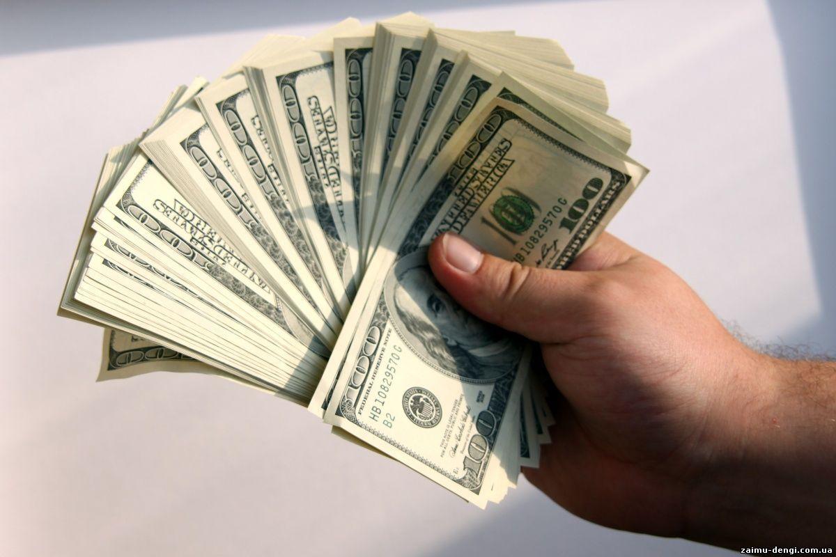 Онлайн займ в МФО Joy Money на карту или наличными