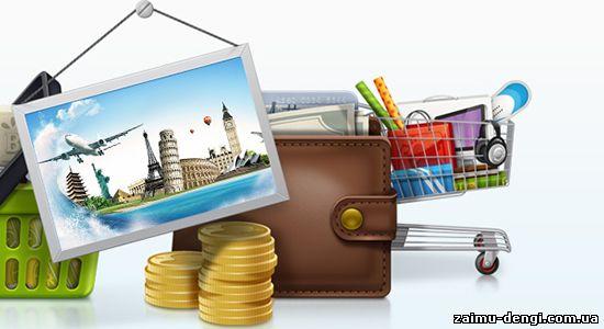 Дам в долг доска объявлений частный кредит