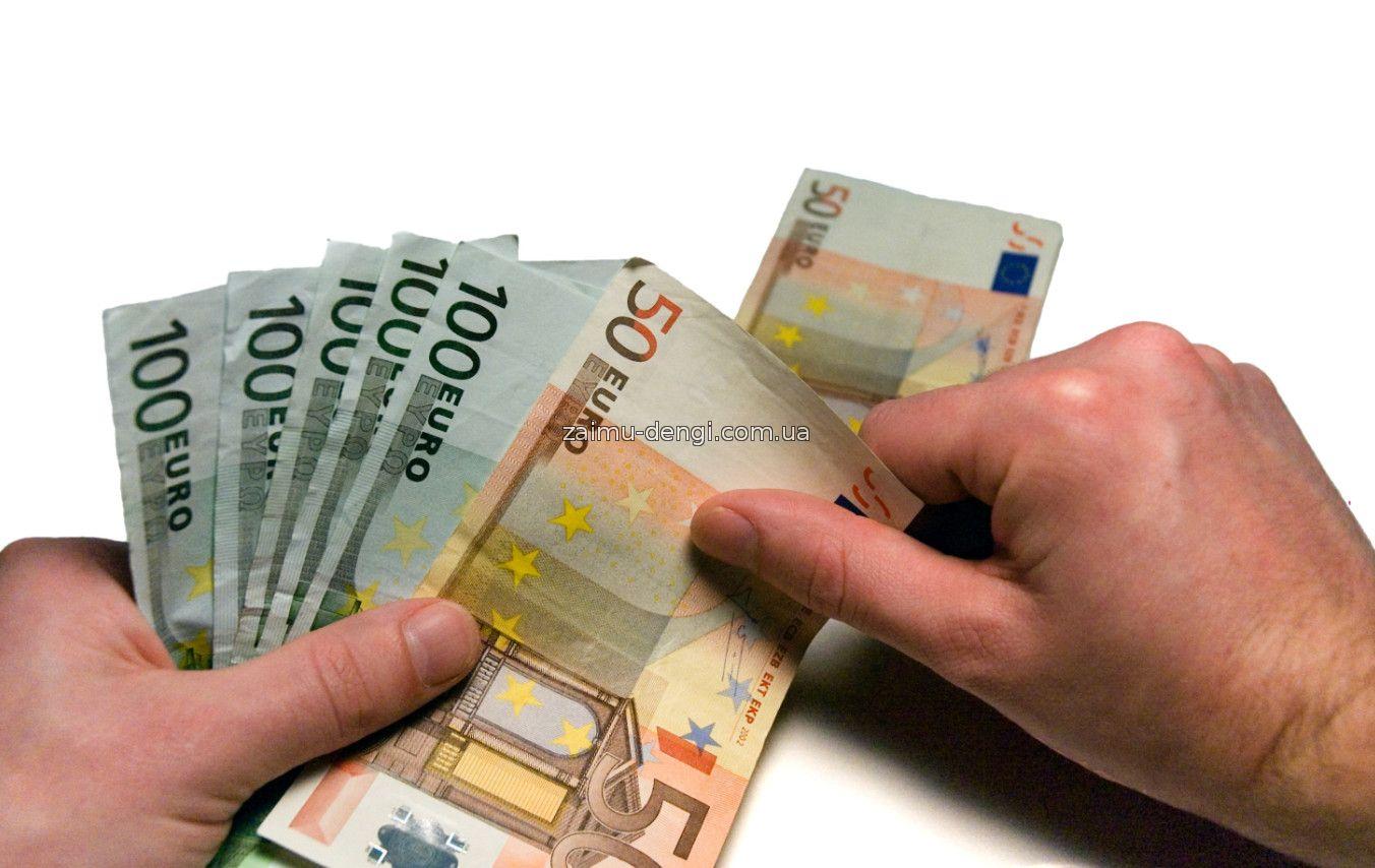 Взять кредит деньги надо можно ли получить кредит без прописки