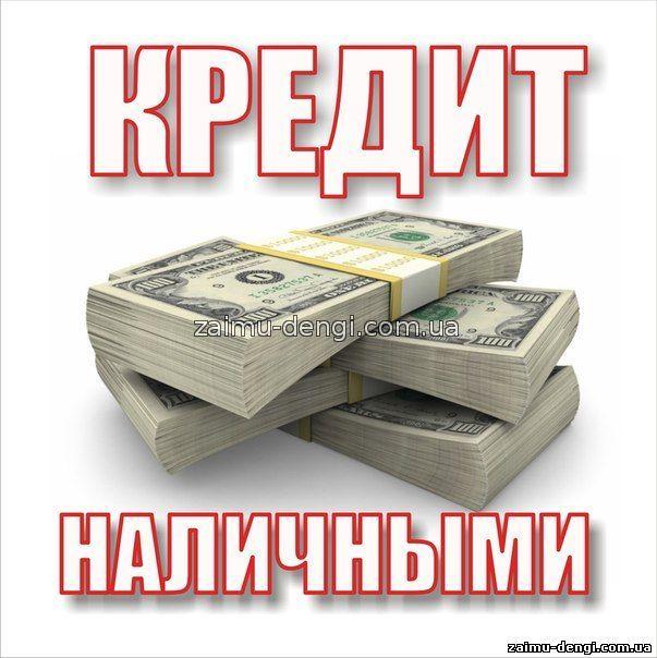 Деньги в займы до зарплаты срочно, займ онлайн кз на