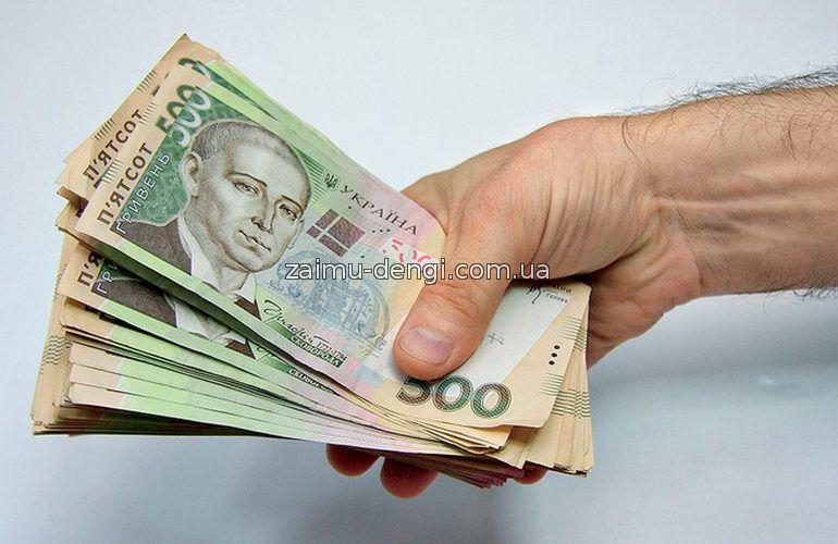 Кредит деньги в долг доска объявлений